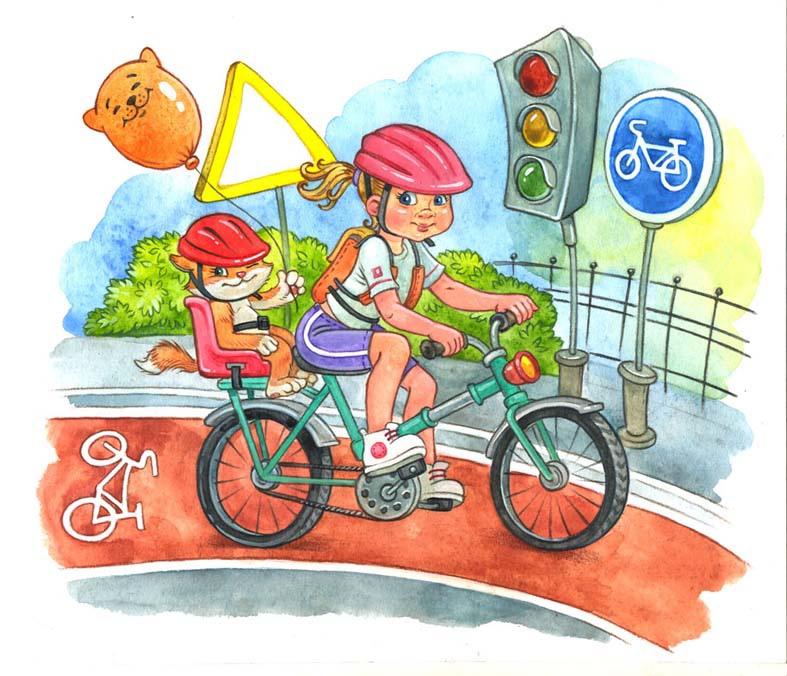 «Мой лучший друг –велосипед!»
